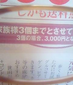 100413_1646_01.jpg