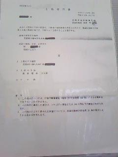 100926_1407_02.jpg