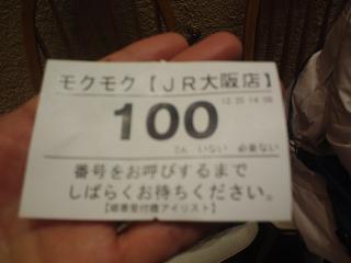 CA3J01210001.jpg