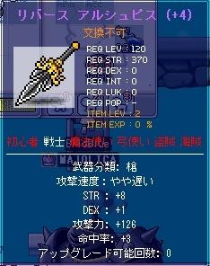 SS000127-2.jpg