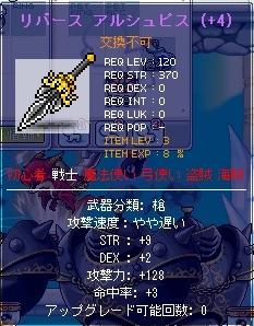 SS000127-3.jpg