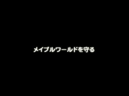 shigunasu_Image15.jpg