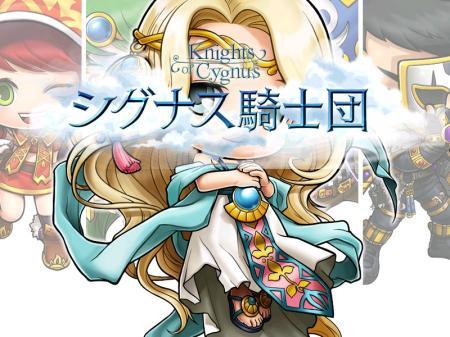 shigunasu_Image34.jpg