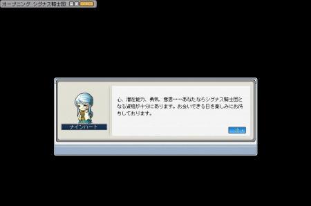 shigunasu_Image35.jpg