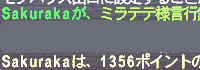 ff60210nikki16.jpg