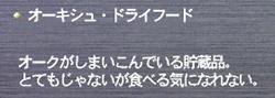 ff60217nikki10.jpg