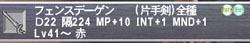 ff60217nikki11.jpg