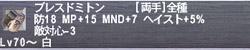 ff60218nikki8.jpg
