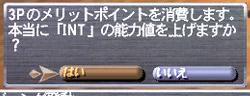 ff60221nikki10.jpg