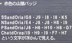 ff60222nikki8.jpg