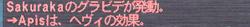 ff60227nikki11.jpg