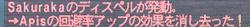 ff60227nikki12.jpg
