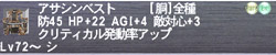 ff6030116.jpg
