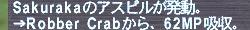 ff60331nikki12.jpg