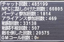 ff60512nikki18.jpg