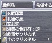 ff60514nikki12.jpg