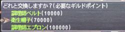 ff60704nikki2.jpg