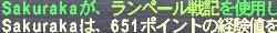 ff60707nikki10.jpg