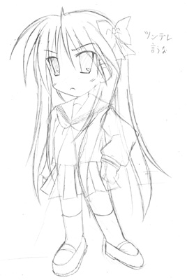 kagami00.jpg