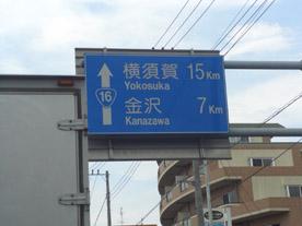 サイズ変更hyosiki