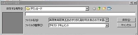 Chrome-Ymail