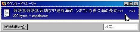 Firefox-Gmail