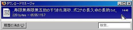 Firefox-Hotmail