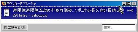 Firefox-Yahoo