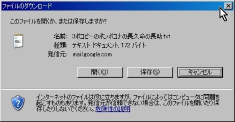IE6-Gmail