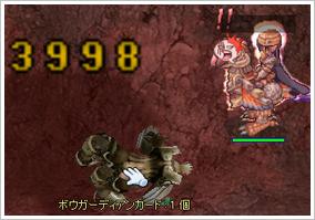 弓ガディc2