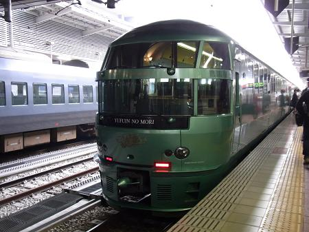 yufunomori.jpg