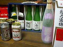 090907_sake.jpg