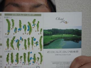 画像daitou 001