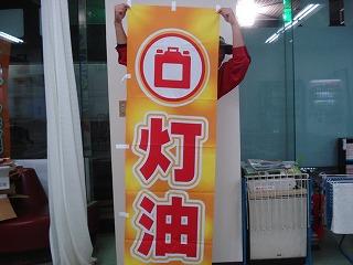 画像daitou 002