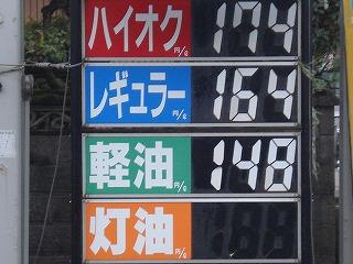 画像daitou 003