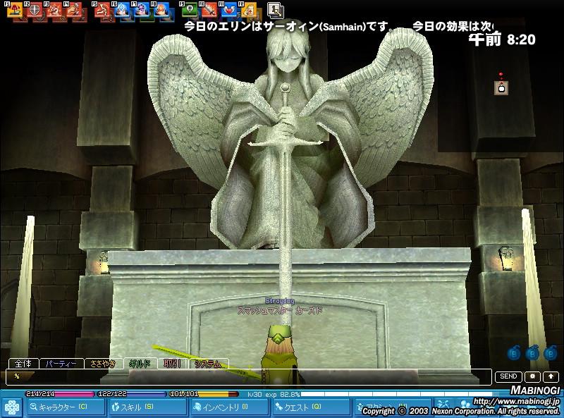 女神像:いい自分イメージ