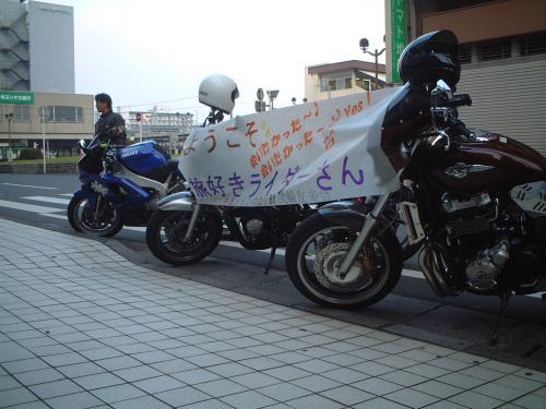 DSCF0034_convert_20111229235121.jpg