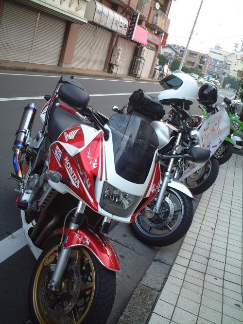 DSCF0037_convert_20111229235135.jpg
