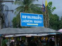 market 9