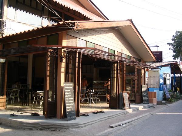 サムイ島の天気 サイリー・ニューへブンカフェ