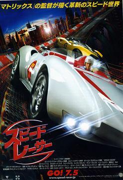 speed785.jpg