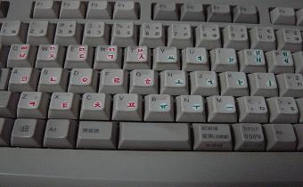 キーボード☆