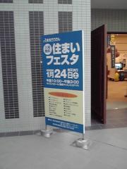 200901241103000.jpg