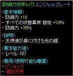 20061126113812.jpg