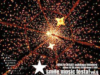 S-SMILE6.jpg