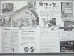 DSCF0272.jpg