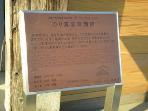 藤沢・鎌倉・江ノ電散策-15