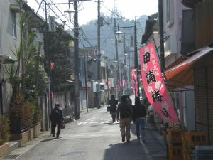横須賀田浦梅の里10-03