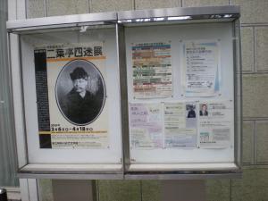 横浜山手-05