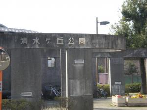 横浜南散策-04